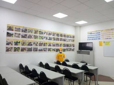 Фото класса №1