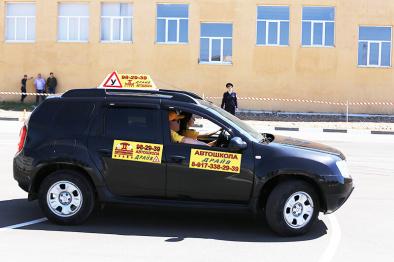 Фото автомобиля №2